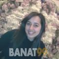 مروى من محافظة سلفيت | أرقام بنات | موقع بنات 99