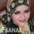 يمنى من محافظة سلفيت | أرقام بنات | موقع بنات 99