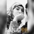 سناء من قرية عالي | أرقام بنات | موقع بنات 99