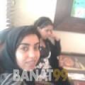 نور من محافظة سلفيت | أرقام بنات | موقع بنات 99