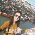 فردوس من بنغازي   أرقام بنات   موقع بنات 99