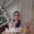 صوفي من محافظة سلفيت | أرقام بنات | موقع بنات 99