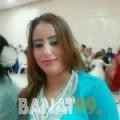 أماني من محافظة سلفيت | أرقام بنات | موقع بنات 99