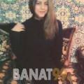 دانية من قسنطينة | أرقام بنات | موقع بنات 99