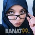 آمال من محافظة سلفيت | أرقام بنات | موقع بنات 99