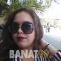 هبة من مصر 28 سنة عازب(ة) | أرقام بنات واتساب