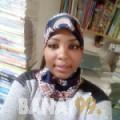 صوفي من القاهرة | أرقام بنات | موقع بنات 99