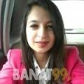 فيروز من عمان 22 سنة عازب(ة) | أرقام بنات واتساب