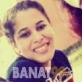 سعيدة من بنغازي | أرقام بنات | موقع بنات 99