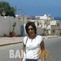 منال من القاهرة   أرقام بنات   موقع بنات 99