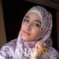 رانية من عمان | أرقام بنات | موقع بنات 99