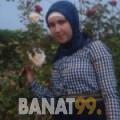 زهرة من القاهرة | أرقام بنات | موقع بنات 99