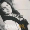نعمة من بنغازي | أرقام بنات | موقع بنات 99