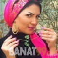 بهيجة من بنغازي   أرقام بنات   موقع بنات 99