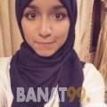 ناريمان من دبي | أرقام بنات | موقع بنات 99
