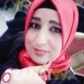 يامينة من قرية عالي   أرقام بنات   موقع بنات 99