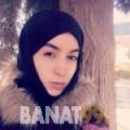 هادية من ولاد تارس | أرقام بنات | موقع بنات 99