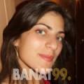 سونيا من العراق 28 سنة عازب(ة) | أرقام بنات واتساب