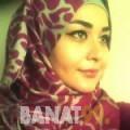 نيسرين من القاهرة | أرقام بنات | موقع بنات 99