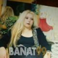 نور من الأردن 54 سنة مطلق(ة)   أرقام بنات واتساب