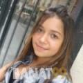 سلمى من الجزائر 35 سنة مطلق(ة) | أرقام بنات واتساب