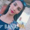 هانية من قسنطينة | أرقام بنات | موقع بنات 99