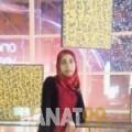 سراح من محافظة سلفيت | أرقام بنات | موقع بنات 99