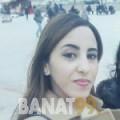 إيمان من دمشق | أرقام بنات | موقع بنات 99