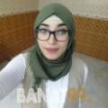إحسان من محافظة سلفيت | أرقام بنات | موقع بنات 99