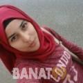 بهيجة من البحرين 22 سنة عازب(ة) | أرقام بنات واتساب