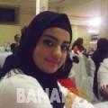 غادة من الديوانية   أرقام بنات   موقع بنات 99
