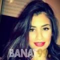 حبيبة من تونس 23 سنة عازب(ة) | أرقام بنات واتساب