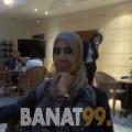 بتول من الأردن 39 سنة مطلق(ة) | أرقام بنات واتساب