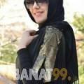 صحر من الكويت 23 سنة عازب(ة) | أرقام بنات واتساب