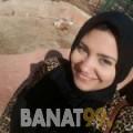 فوزية من محافظة سلفيت | أرقام بنات | موقع بنات 99