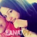 إيمة من الجزائر 23 سنة عازب(ة) | أرقام بنات واتساب