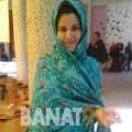 لميس من محافظة سلفيت | أرقام بنات | موقع بنات 99