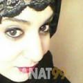شاهيناز من ولاد تارس | أرقام بنات | موقع بنات 99