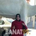 كاميلية من محافظة سلفيت | أرقام بنات | موقع بنات 99