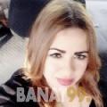 سموحة من دمشق | أرقام بنات | موقع بنات 99