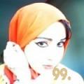 سعدية من مصر 26 سنة عازب(ة)   أرقام بنات واتساب