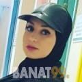 دعاء من البحرين 25 سنة عازب(ة) | أرقام بنات واتساب
