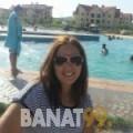 رحاب من بنغازي | أرقام بنات | موقع بنات 99