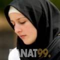 لبنى من عمان 29 سنة عازب(ة) | أرقام بنات واتساب