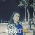 ميار من محافظة سلفيت | أرقام بنات | موقع بنات 99