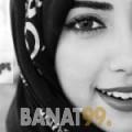فطومة من قسنطينة | أرقام بنات | موقع بنات 99