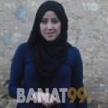 سمية من دمشق   أرقام بنات   موقع بنات 99