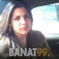 ابتهال من مصر 32 سنة مطلق(ة) | أرقام بنات واتساب