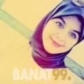 ليلى من بنغازي | أرقام بنات | موقع بنات 99