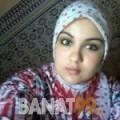 وسيمة من الجزائر 25 سنة عازب(ة) | أرقام بنات واتساب